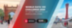 Banner_WDVC_2020_Final_Logos_TJ.png