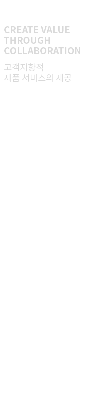 6th_bar_service_kr.png