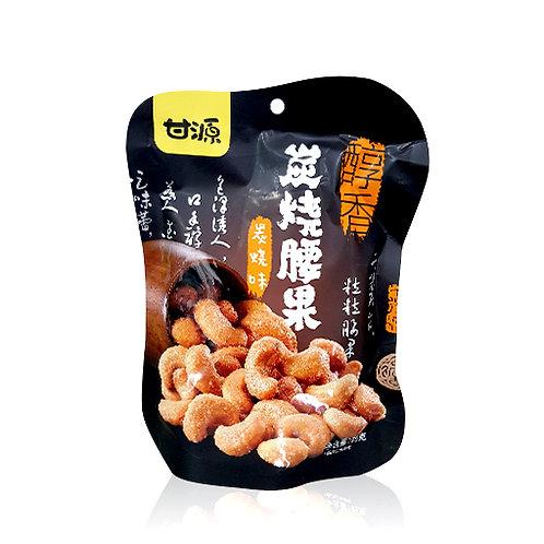 Roasted Charcoal Cashew Nut 75g