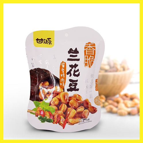 Roasted Orchid Bean 75g