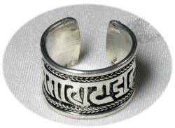 Rabiya - 003 - 02 - ring - om mani padme hum