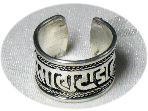 ''Om Mani Padme Hum''  Adjustable Ring