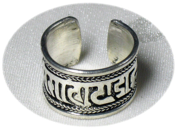 ''Om Mani Padme Hum''  Adjustable Ring