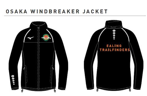 Ealing Netball Windbreaker Jacket JUNIOR