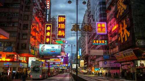 The Bright Lights of Nathan Road - here we come!
