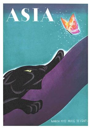American Magazine Cover