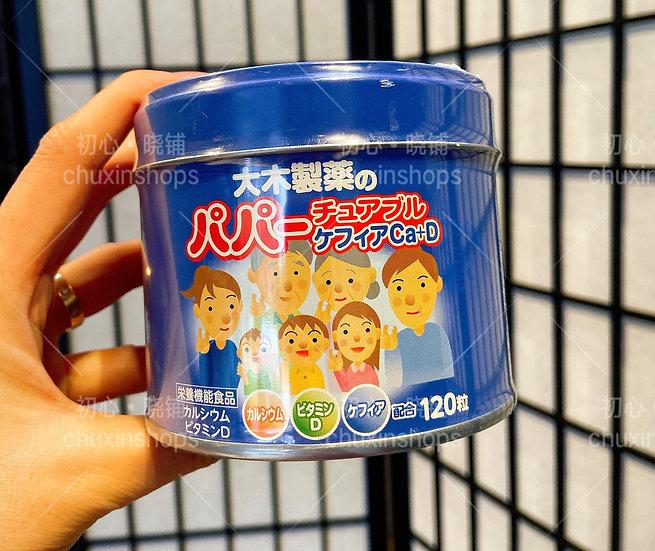 大木制药营养乳酸菌酸奶味钙片