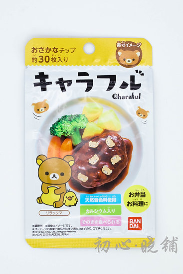 小熊婴童辅食拌饭装饰 鱼肉制