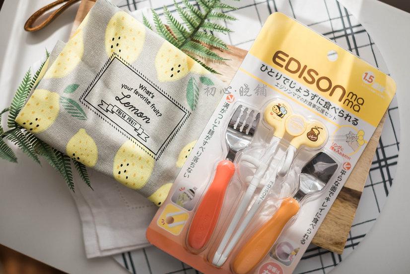 Edison儿童勺叉儿童训练筷小蜜蜂餐具套盒