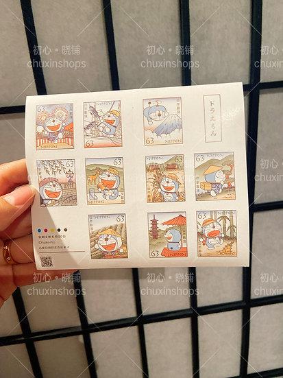哆啦周年纪念版邮票