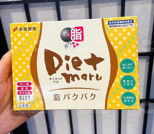 Diet Maru吃油丸