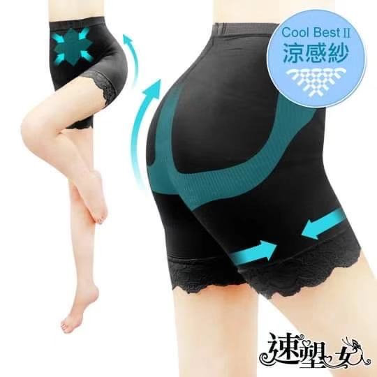 Speed S 速塑女人涼感紗平腹蕾絲機能五分褲
