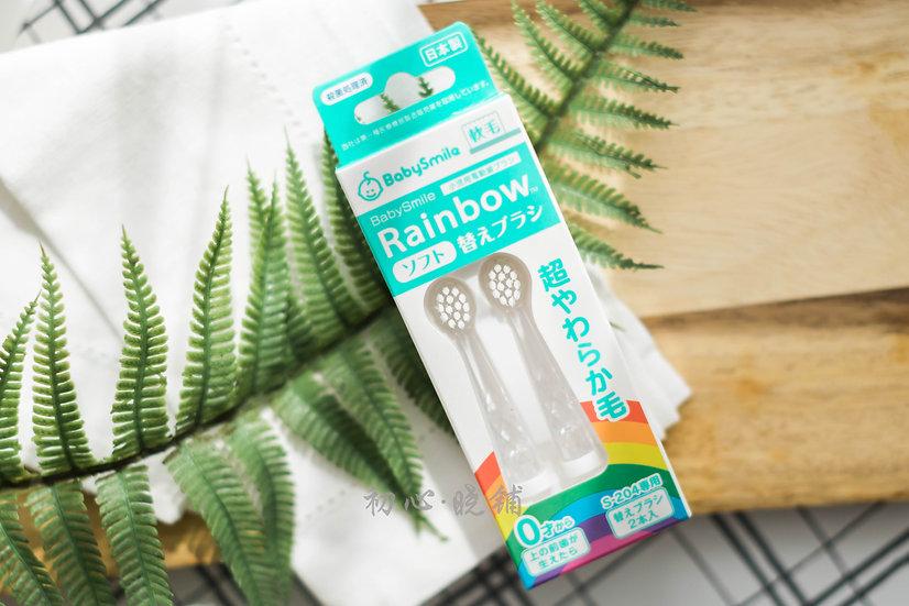 BabySmile Rainbow儿童电动牙刷替换头