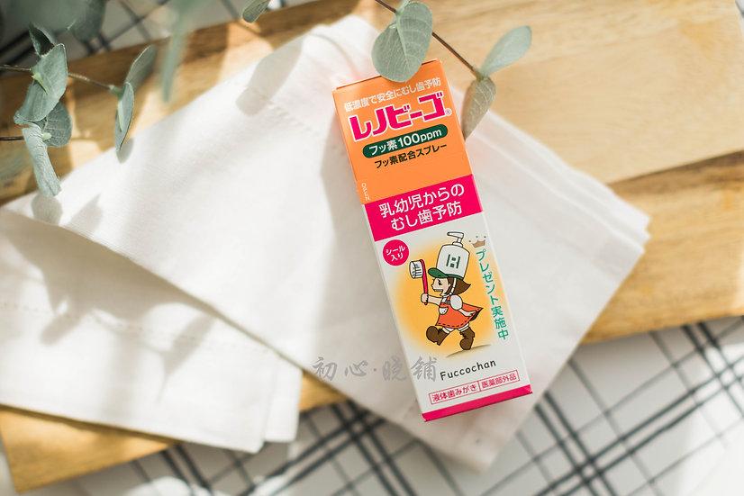 Renovigo婴幼儿氟素液体喷雾牙膏可吞咽