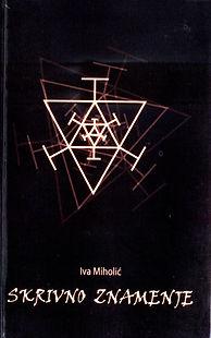iva-miholic--6-28-2-020.jpg