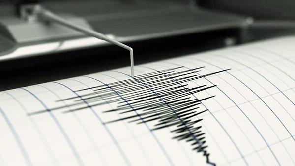 potres-3-8-20.jpg