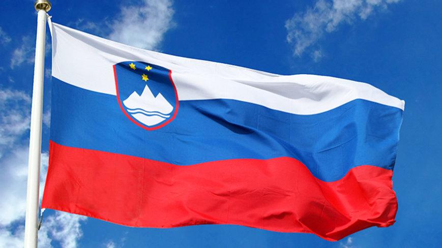 zastava-24-6-20.jpg