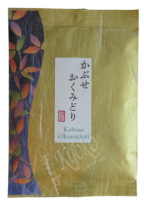 Kabuse Oku Midori
