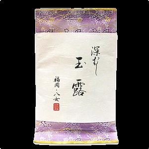 Gykuro Hoshino