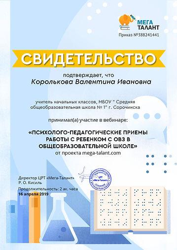 c9520bcccc58f5b6da8e00ddfa837091 (1).jpg