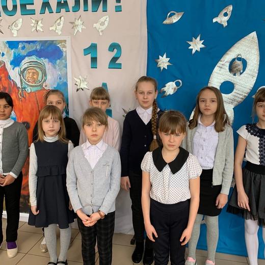 9 Марта отмечался День рождения -Ю. Гагарина.
