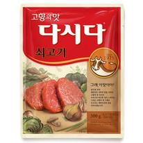 Приправа «Дашида» со вкусом говядины