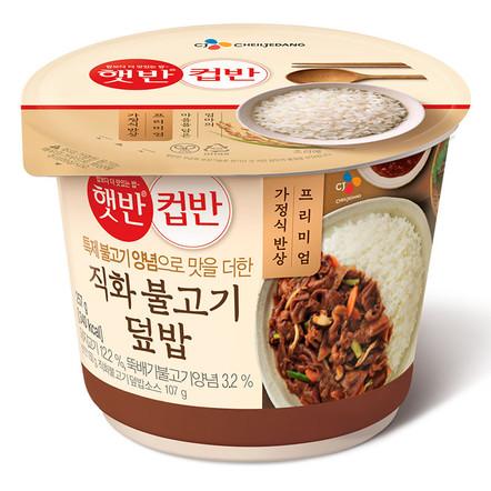 Рис «Хэтбан Коппан» с мясом в соусе барбекю по-корейски