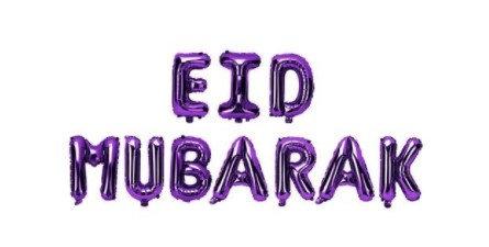 Eid Mubarak Lettering Foil Balloons