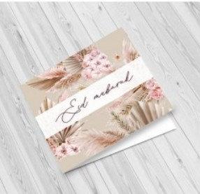 Boho Chic Eid Mubarak Greeting Card