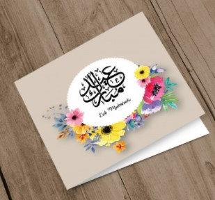 Flower Eid Mubarak Greeting Card