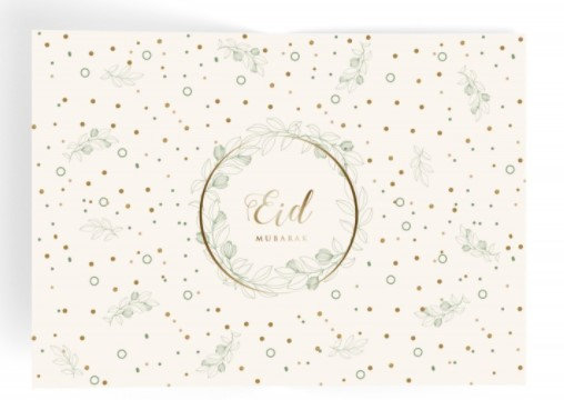 Eid Leafs Placemats - Pack of 6