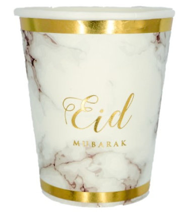 Eid Gold Marble Cups - Pack of 6