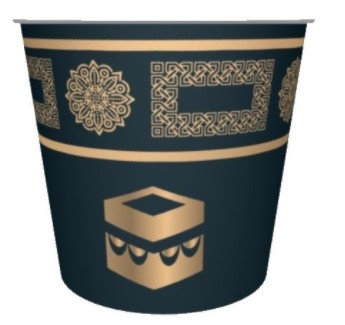Hajj & Umrah Cups - Pack of 6
