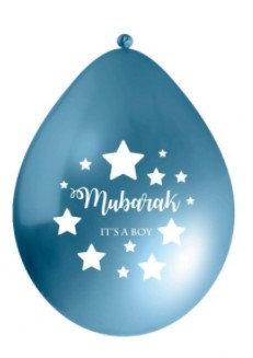 Mubarak It's a boy! balloons Pack of 10