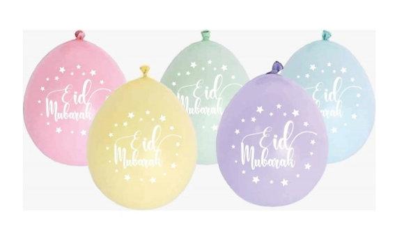 Rainbow Balloons - Pack of 10