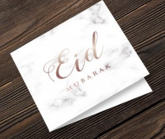 Gold Marble Eid Mubarak Greeting Card