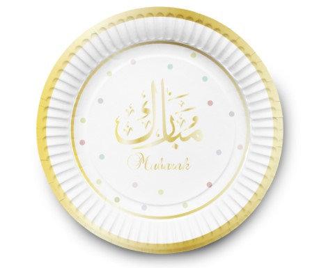 Mubarak Dessert Plates - Pack of 6