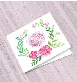 Wedding Floral Wreath Greeting Card