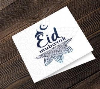 Blue Eid Mubarak Greeting Card