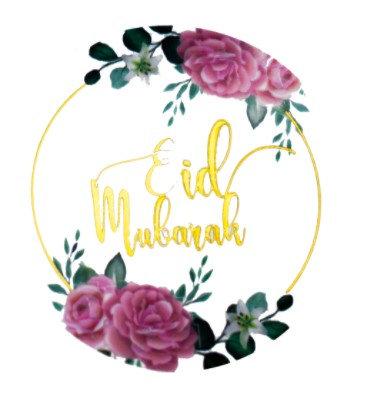 Eid Sticker Sheet - 12 pcs