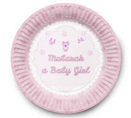 Baby Girl Dessert Plates - Pack of 6