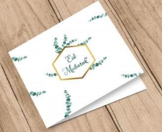 Eucalyptus Eid Mubarak Greeting Card