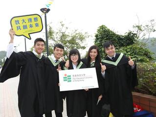 Academic Dress Eduhk 香港教育大學畢業袍