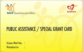 Public Assistance Card.JPG