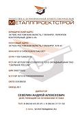 реквизиты копия.png