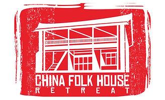 CHINA FOLK HOUSE RETREAT REVISION 1 JPG.