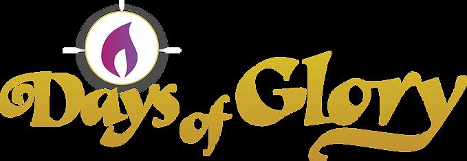 DOG 2021 Logo 1.png