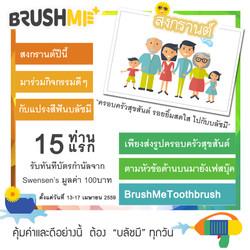 Songkran 2016 activity