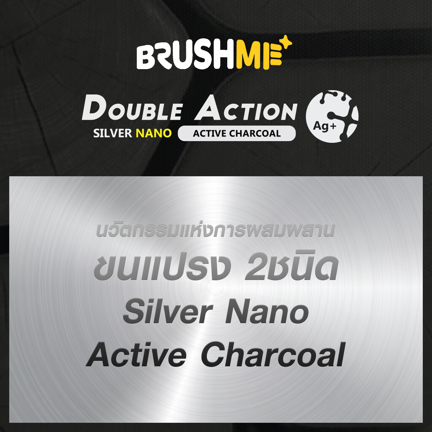 Double Action_by BrushMe_00