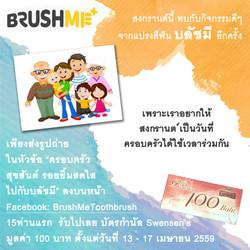 Songkran 2106 activity